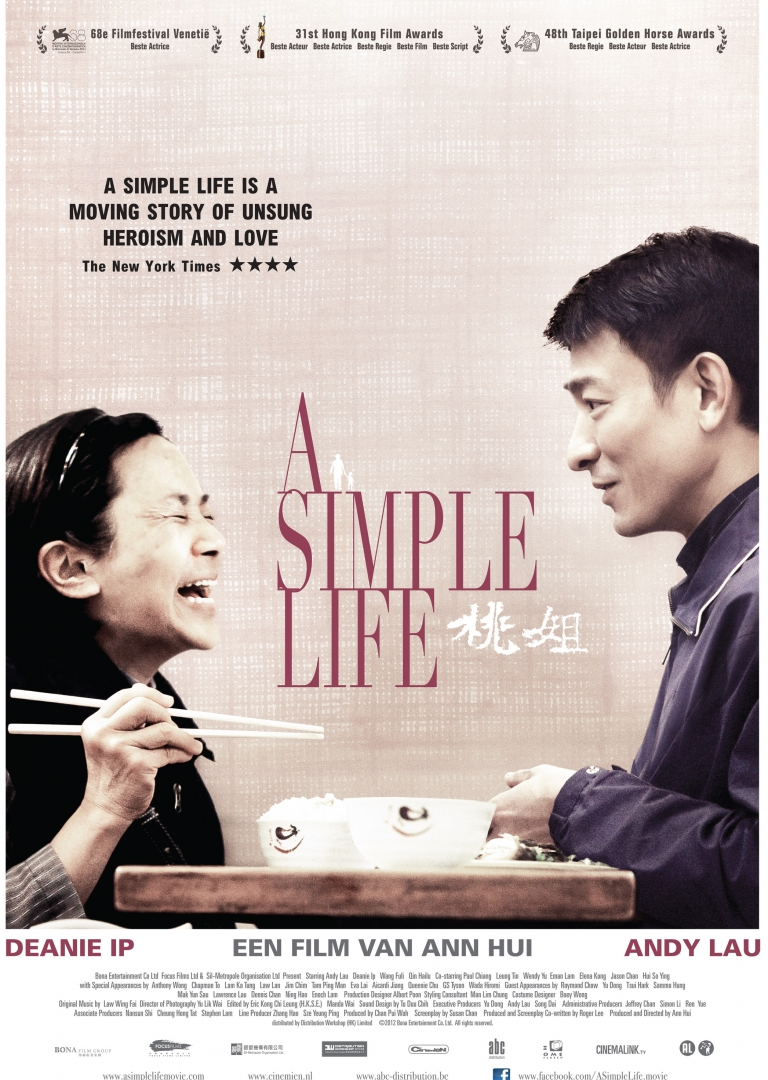 Movies from the Periphery (3e reeks) # A Simple Life