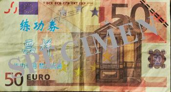 Het valse briefje van 50 euro. Foto: Rinus Vuik